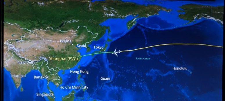 Travel Map Screen Shot